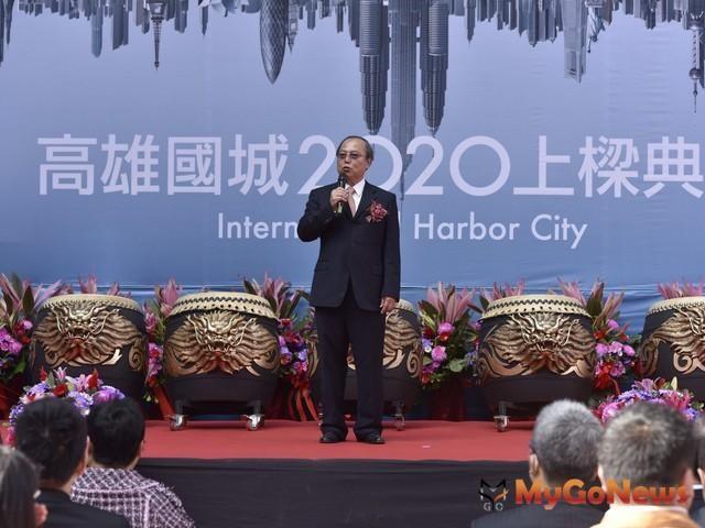 「高雄國城2020」上樑,全球頂級建築團隊攜手打造