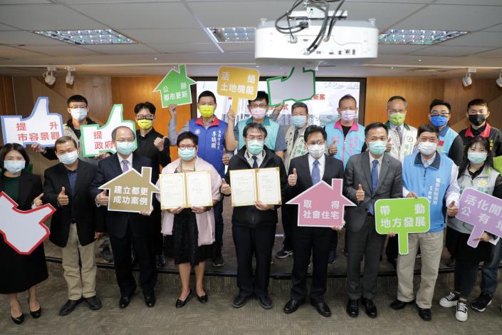 南市平實營區第一期都更招商案簽約 黃偉哲樂見創造產官民三贏效益