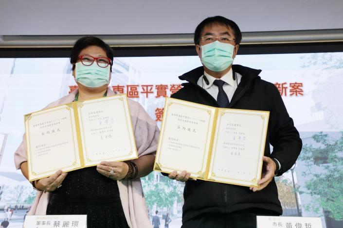 臺南平實營區第1期都更招商簽約 預計116年完工
