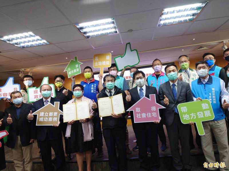 台南社會公宅蓋在平實重劃「蛋黄區」 2024年完工出租