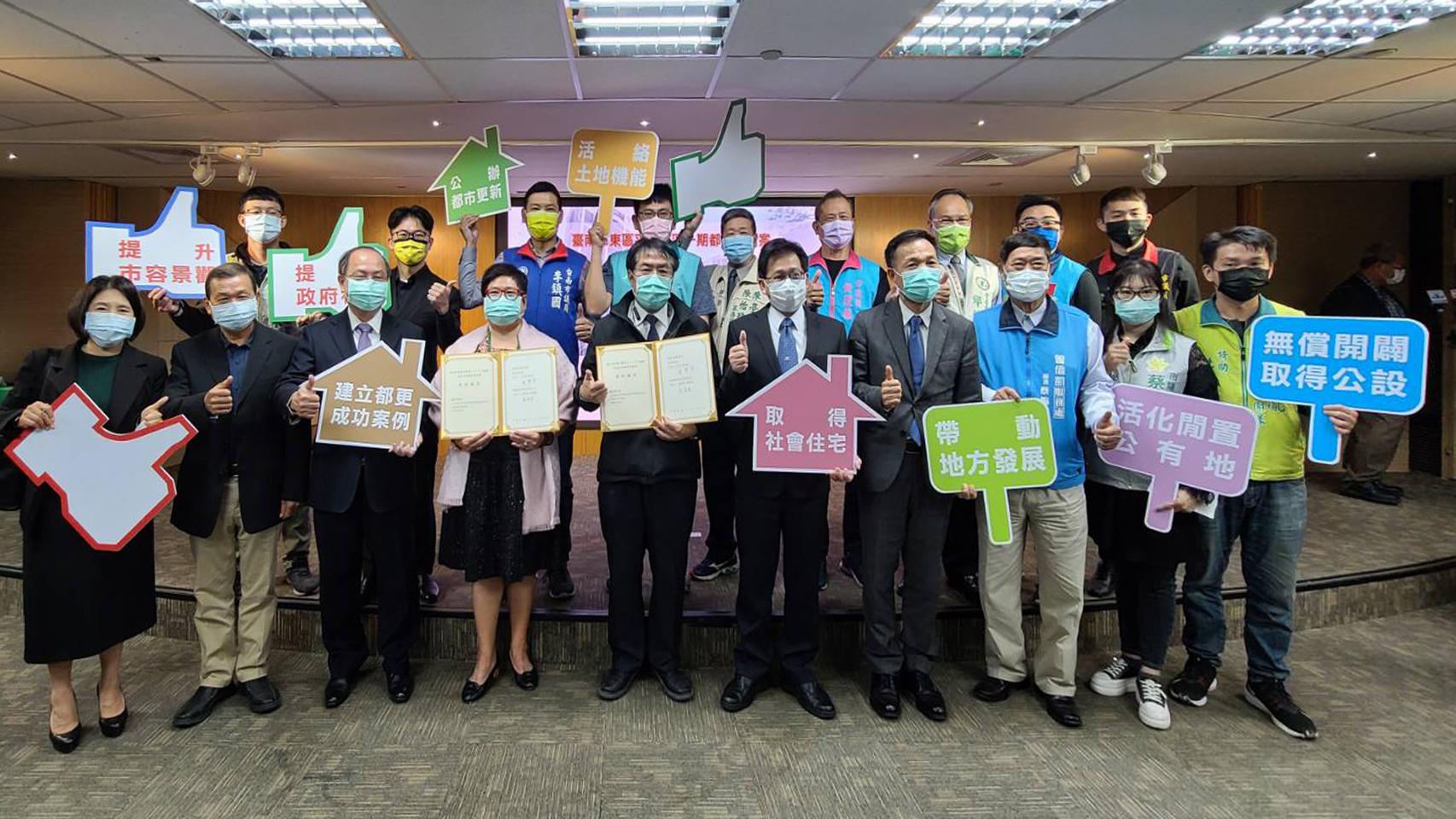 國城和府都攜手台南平實都更 讓年輕人也住得起市中心