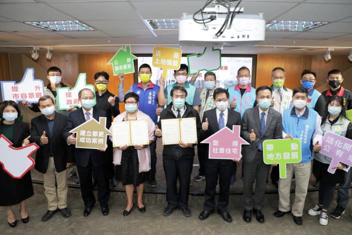國城府都聯手 打造台南東區典範社區