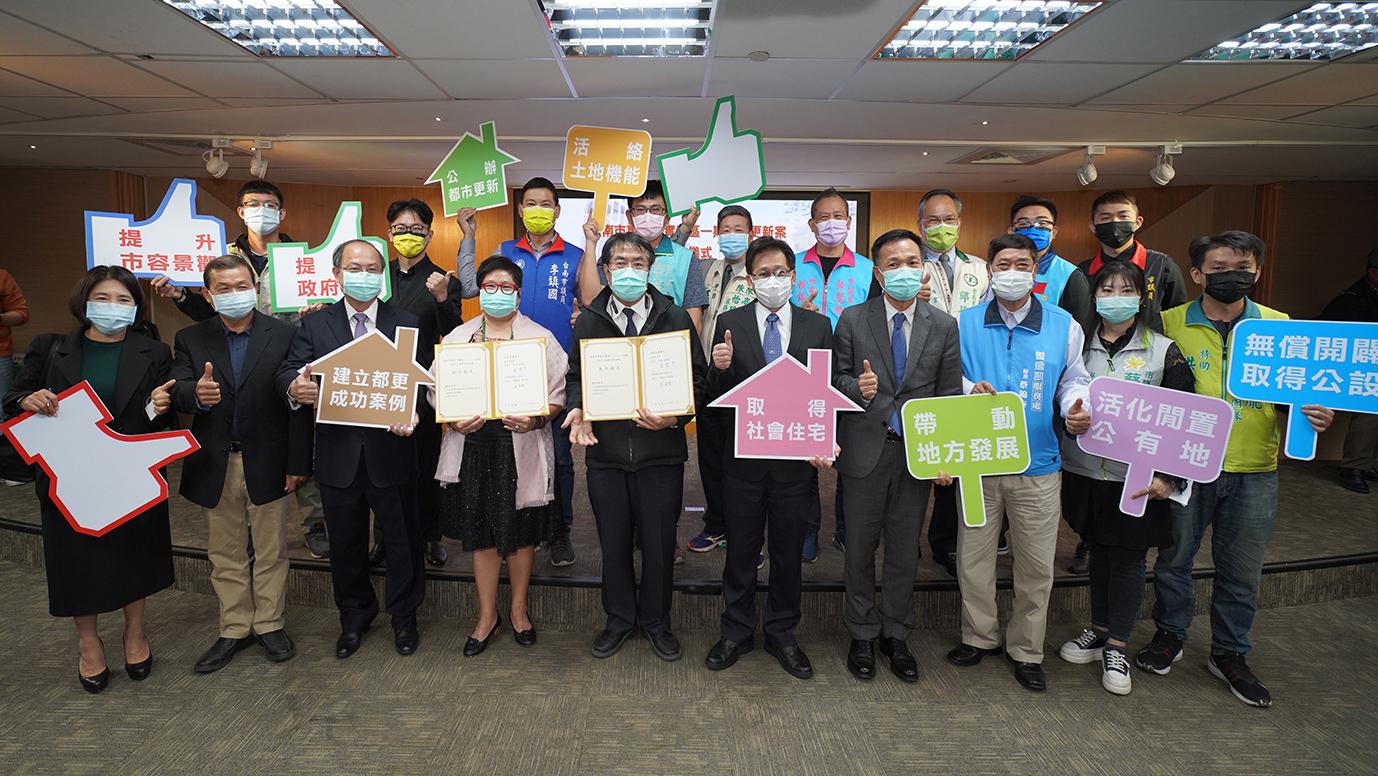 台南平實營區都更 將取得180戶社宅