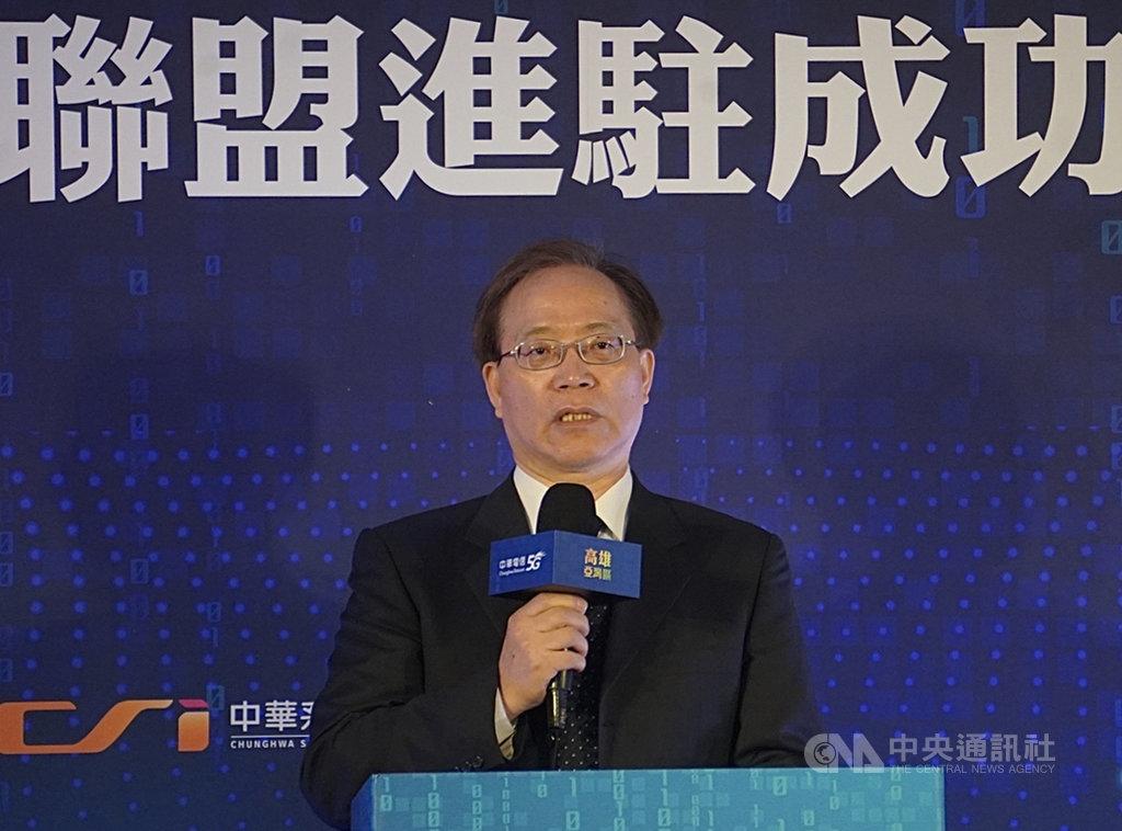 中華電信偕31大廠進駐亞灣 陳其邁感謝支持