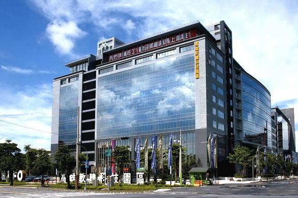 國城UFO-高雄軟體科技園區榮獲2009建築園冶獎