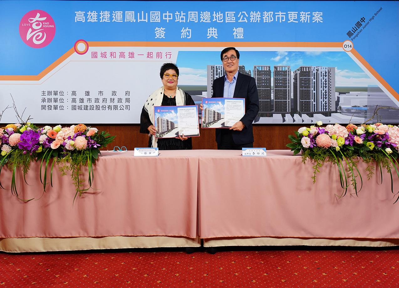 國城打造平價住宅 貢獻韓市府7.5億