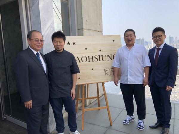 亞洲新灣區超豪宅首創 兩間米其林餐廳進駐