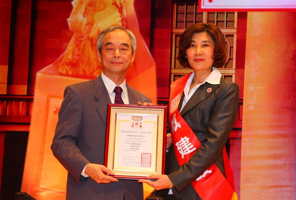 國城建設股份公司榮獲本(98)年度國家建築金獎三冠王